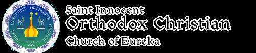 title-saintinnocent